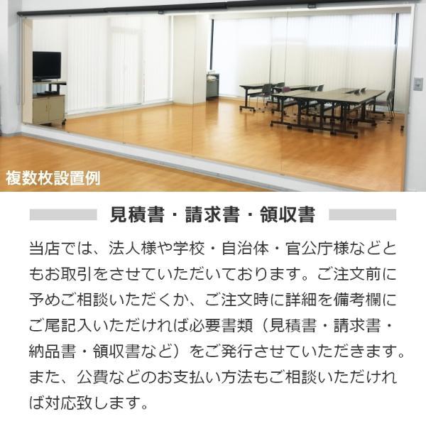 割れない鏡 鏡 高精細 全身鏡 フィルムミラー ジャンボ姿見 80×150cm 壁掛け 立掛け ミラー 鏡 リフェクス REFEX RM-6 NRM-6 カスタマイズ可|f-news|09