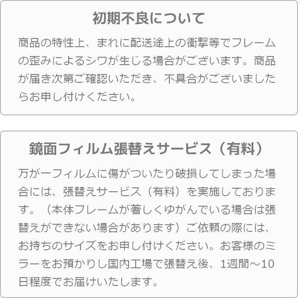 割れない鏡 鏡 高精細 全身鏡 フィルムミラー ジャンボ姿見 80×150cm 壁掛け 立掛け ミラー 鏡 リフェクス REFEX RM-6 NRM-6 カスタマイズ可|f-news|10