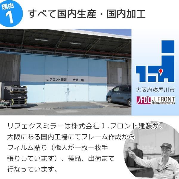 割れない鏡 鏡 高精細 全身鏡 フィルムミラー 壁掛け姿見 120×180cm スポーツミラー 壁面式 鏡 リフェクス REFEX RM-13|f-news|03