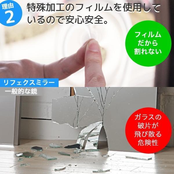 割れない鏡 鏡 高精細 全身鏡 フィルムミラー 壁掛け姿見 120×180cm スポーツミラー 壁面式 鏡 リフェクス REFEX RM-13|f-news|04