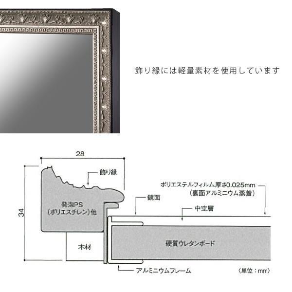 割れない鏡 鏡 高精細 全身鏡 フィルムミラー リフェクスクアードロミラー 85×155cm 壁掛け 立掛け ミラー 鏡 リフェクス REFEX NRM-6 f-news 03