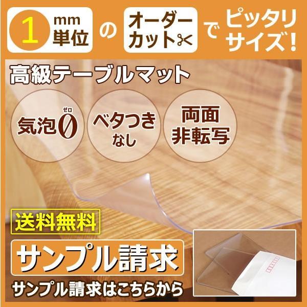 家具のホンダ Yahoo!店_takumi-smpl