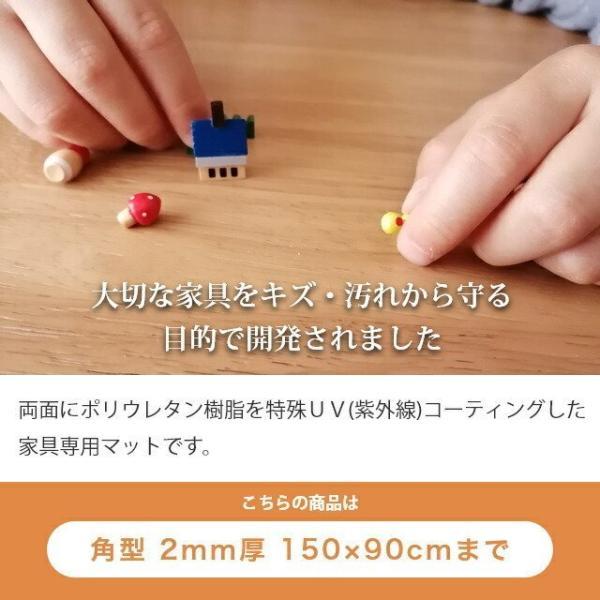 テーブルマット 透明 非転写 オーダー テーブルクロス デスクマット テーブルマット匠 たくみ 角型 2mm厚 150×90cmまで|f-news|03