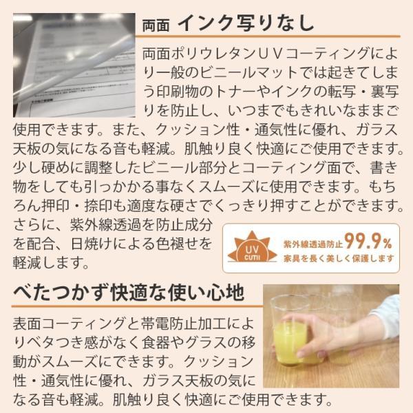 テーブルマット 透明 非転写 オーダー テーブルクロス デスクマット テーブルマット匠 たくみ 角型 2mm厚 150×90cmまで|f-news|07