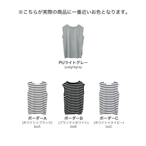 ノースリーブ Tシャツ レディース 春 夏 ボーダー ロゴ 白 ホワイト カットソー トップス 送料無料|f-odekake|20