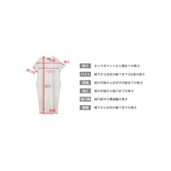 ワッフルワンピース サイドポケット付き 夏 春 半袖 ロング丈 ゆったり レディース 送料無料|f-odekake|19