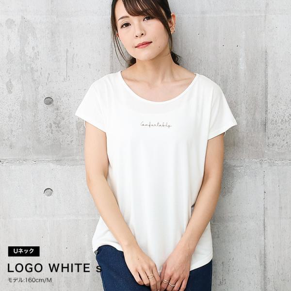 Tシャツ レディース Uネック シンプル ベーシック 美ライン 半袖 大きいサイズ 無地 白 黒 ボーダー ロゴ ホワイト とろみ カットソー 送料無料|f-odekake|12