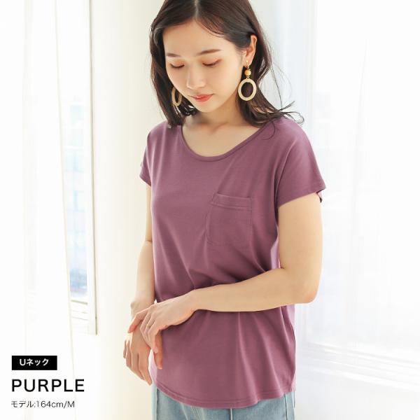 Tシャツ レディース Uネック シンプル ベーシック 美ライン 半袖 大きいサイズ 無地 白 黒 ボーダー ロゴ ホワイト とろみ カットソー 送料無料|f-odekake|15