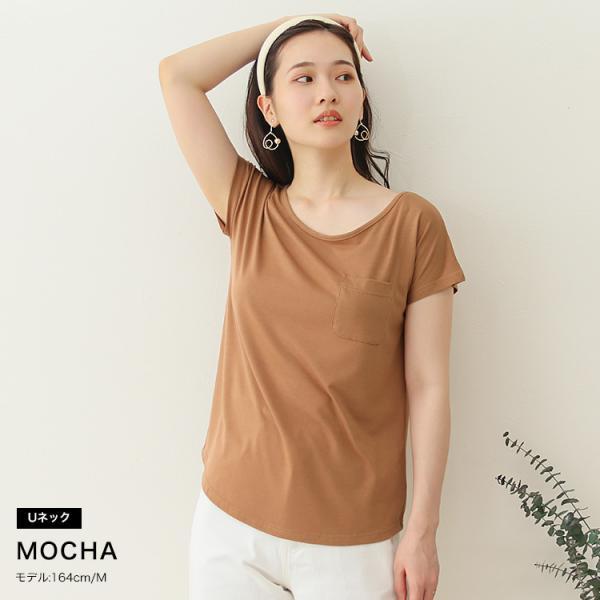 Tシャツ レディース Uネック シンプル ベーシック 美ライン 半袖 大きいサイズ 無地 白 黒 ボーダー ロゴ ホワイト とろみ カットソー 送料無料|f-odekake|16
