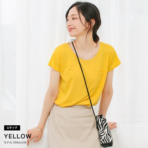 Tシャツ レディース Uネック シンプル ベーシック 美ライン 半袖 大きいサイズ 無地 白 黒 ボーダー ロゴ ホワイト とろみ カットソー 送料無料|f-odekake|17