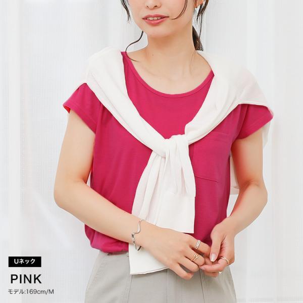 Tシャツ レディース Uネック シンプル ベーシック 美ライン 半袖 大きいサイズ 無地 白 黒 ボーダー ロゴ ホワイト とろみ カットソー 送料無料|f-odekake|19