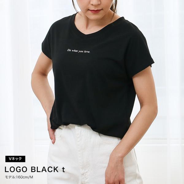 Tシャツ レディース Uネック シンプル ベーシック 美ライン 半袖 大きいサイズ 無地 白 黒 ボーダー ロゴ ホワイト とろみ カットソー 送料無料|f-odekake|04