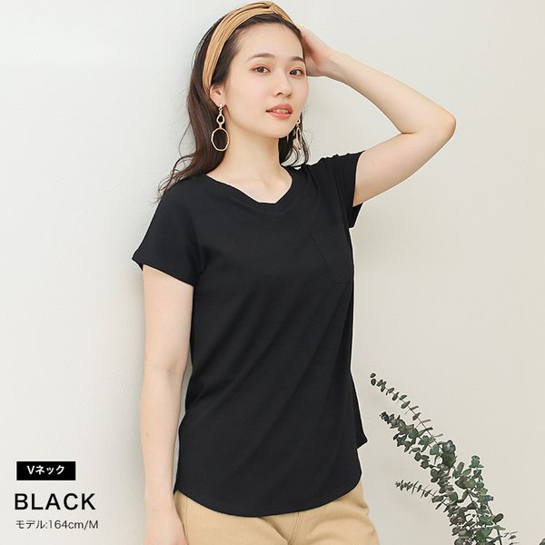 Tシャツ レディース Uネック シンプル ベーシック 美ライン 半袖 大きいサイズ 無地 白 黒 ボーダー ロゴ ホワイト とろみ カットソー 送料無料|f-odekake|05