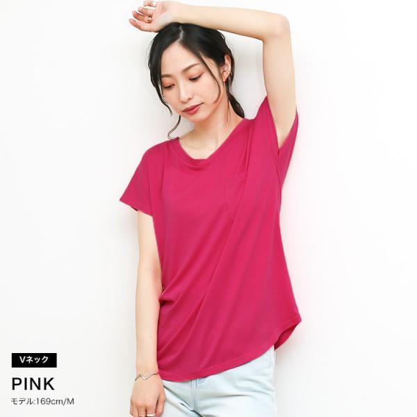 Tシャツ レディース Uネック シンプル ベーシック 美ライン 半袖 大きいサイズ 無地 白 黒 ボーダー ロゴ ホワイト とろみ カットソー 送料無料|f-odekake|10
