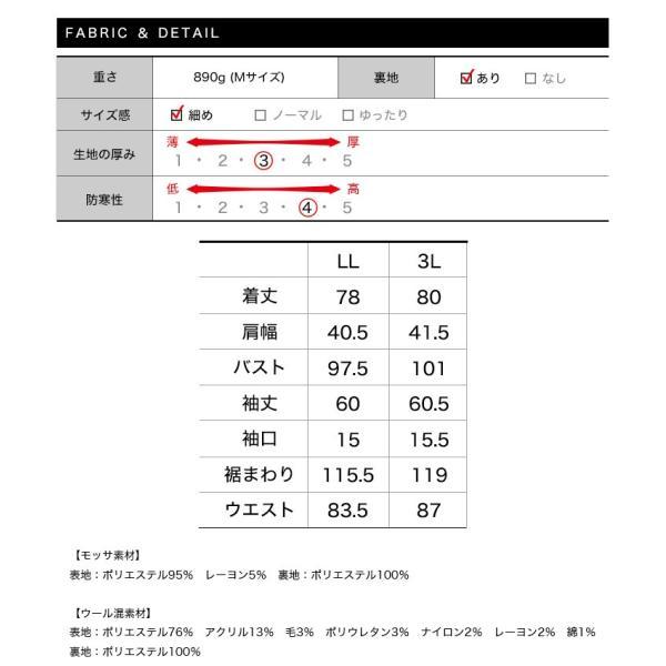 Pコート レディース ピーコート トレンチコート スタンドカラー 大きいサイズ 超美形Aラインコート 通勤 秋冬 送料無料|f-odekake|20