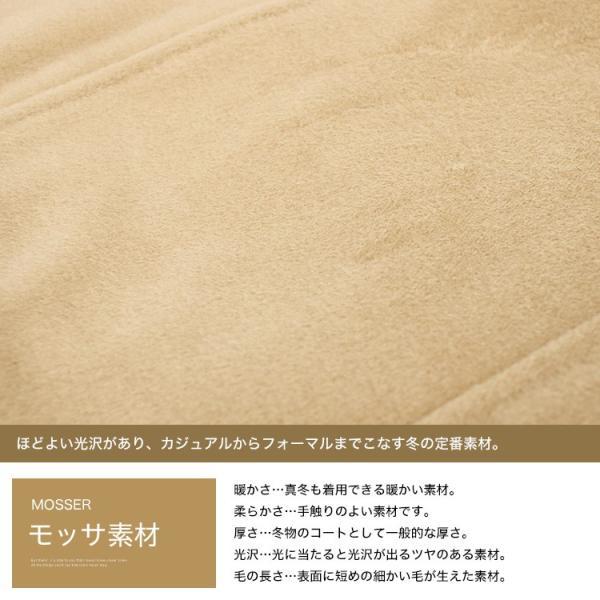 Pコート レディース ピーコート トレンチコート スタンドカラー 大きいサイズ 超美形Aラインコート 通勤 秋冬 送料無料|f-odekake|08