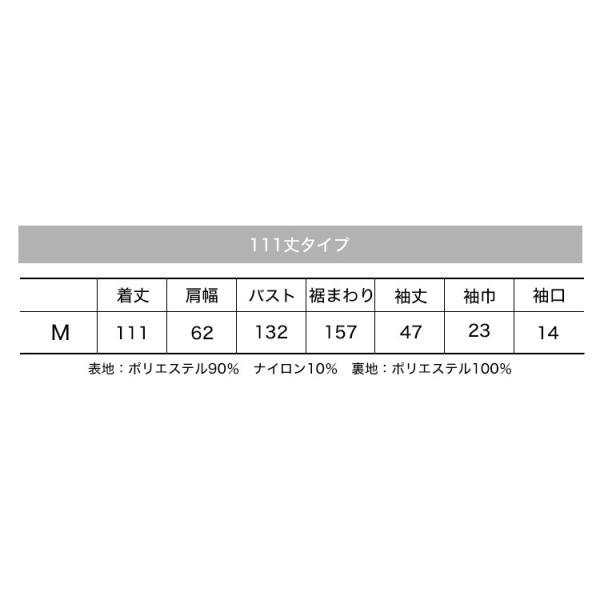 トレンチコート レディース ノーカラー スプリングコート ロング 春 送料無料 f-odekake 19