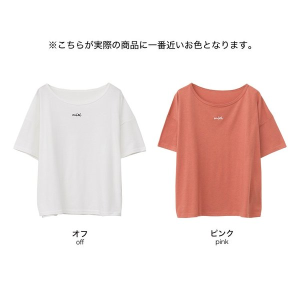 Tシャツ レディース 刺繍 ロゴ 春 夏 半袖 カットソー トップス 送料無料|f-odekake|19