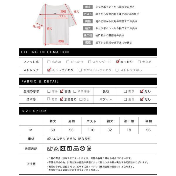 Tシャツ レディース 刺繍 ロゴ 春 夏 半袖 カットソー トップス 送料無料|f-odekake|20