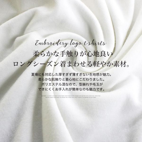 Tシャツ レディース 刺繍 ロゴ 春 夏 半袖 カットソー トップス 送料無料|f-odekake|06