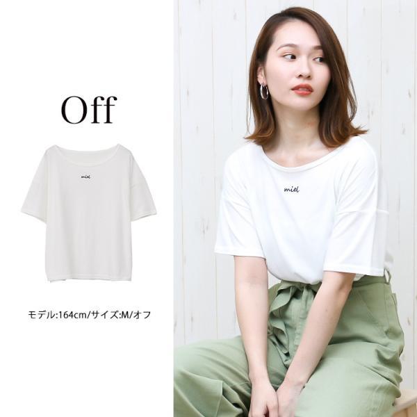Tシャツ レディース 刺繍 ロゴ 春 夏 半袖 カットソー トップス 送料無料|f-odekake|07