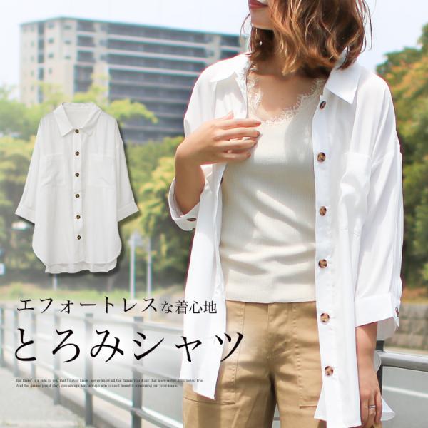 オーバーサイズシャツ レディース ポケット付 ビッグシャツ ゆったり 春 ブラウス 七分袖 トップス 送料無料 f-odekake