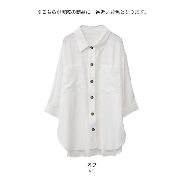 オーバーサイズシャツ レディース ポケット付 ビッグシャツ ゆったり 春 ブラウス 七分袖 トップス 送料無料 f-odekake 15