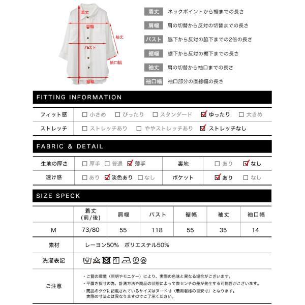 オーバーサイズシャツ レディース ポケット付 ビッグシャツ ゆったり 春 ブラウス 七分袖 トップス 送料無料 f-odekake 16