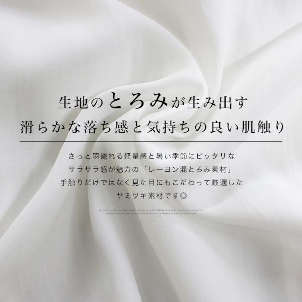 オーバーサイズシャツ レディース ポケット付 ビッグシャツ ゆったり 春 ブラウス 七分袖 トップス 送料無料 f-odekake 03
