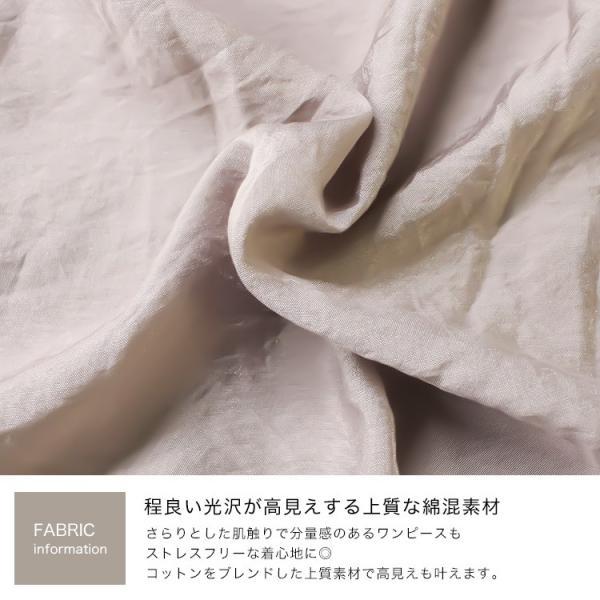 オープンカラー 無地 ロングワンピース 春 夏 ゆったり 七分袖 きれいめ レディース 送料無料 f-odekake 04