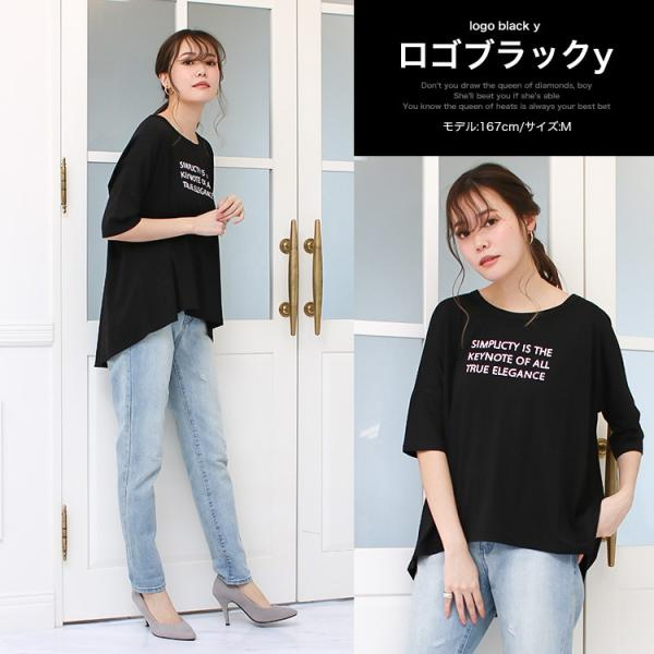 Tシャツ レディース 5分袖 ドルマン ロング ロゴ ボーダー 無地 カットソー 大きいサイズ 送料無料 f-odekake 10