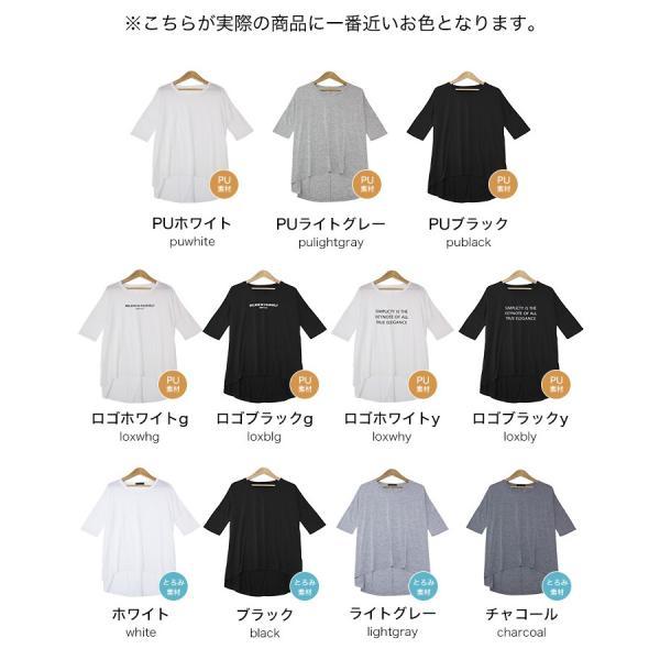 Tシャツ レディース 5分袖 ドルマン ロング ロゴ ボーダー 無地 カットソー 大きいサイズ 送料無料 f-odekake 15