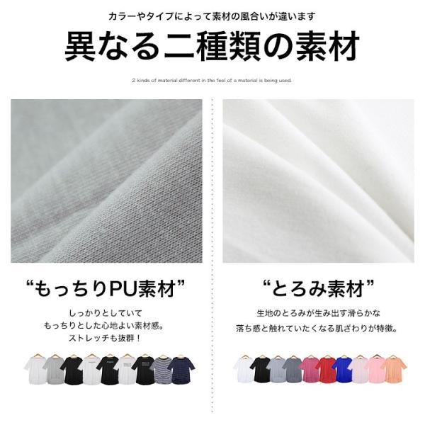 Tシャツ レディース 5分袖 ドルマン ロング ロゴ ボーダー 無地 カットソー 大きいサイズ 送料無料 f-odekake 05