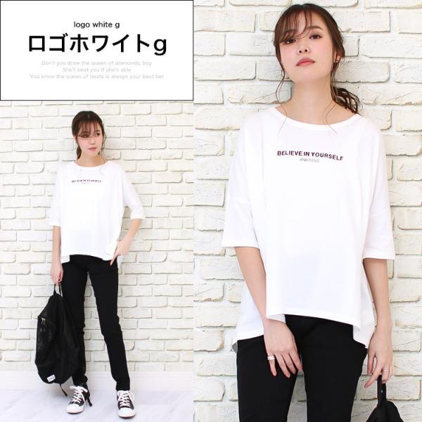 Tシャツ レディース 5分袖 ドルマン ロング ロゴ ボーダー 無地 カットソー 大きいサイズ 送料無料 f-odekake 07