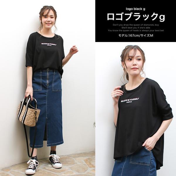 Tシャツ レディース 5分袖 ドルマン ロング ロゴ ボーダー 無地 カットソー 大きいサイズ 送料無料 f-odekake 08