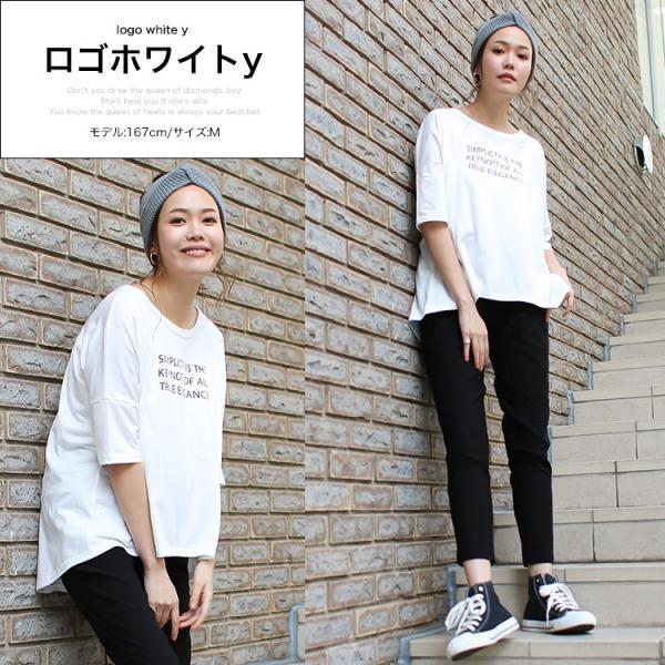 Tシャツ レディース 5分袖 ドルマン ロング ロゴ ボーダー 無地 カットソー 大きいサイズ 送料無料 f-odekake 09