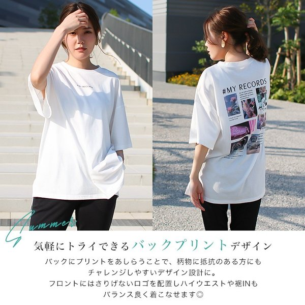 Tシャツ レディース バックプリント ロゴ フォトT ゆったり 半袖 春 夏 カットソー トップス 送料無料|f-odekake|02