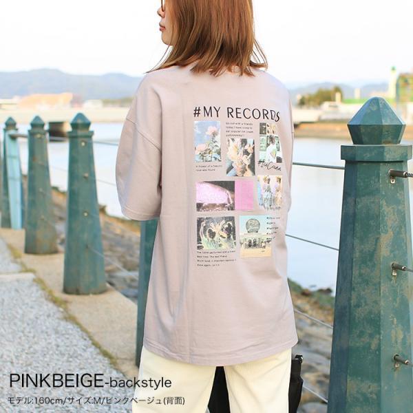 Tシャツ レディース バックプリント ロゴ フォトT ゆったり 半袖 春 夏 カットソー トップス 送料無料|f-odekake|15