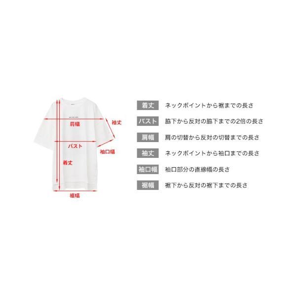Tシャツ レディース バックプリント ロゴ フォトT ゆったり 半袖 春 夏 カットソー トップス 送料無料|f-odekake|20