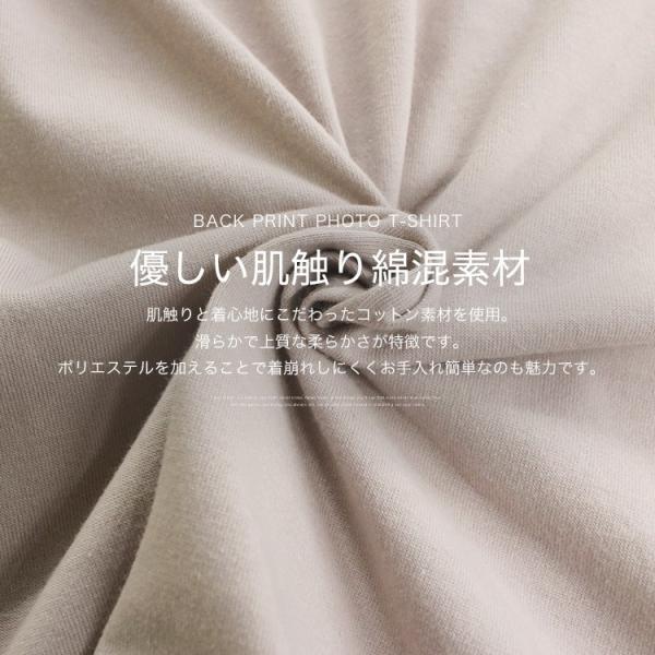 Tシャツ レディース バックプリント ロゴ フォトT ゆったり 半袖 春 夏 カットソー トップス 送料無料|f-odekake|05