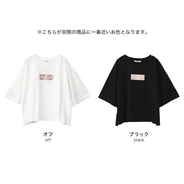 Tシャツ レディース ボックスロゴ 刺繍 ビックTシャツ 春 夏 半袖 ゆったり カットソー トップス 送料無料|f-odekake|12