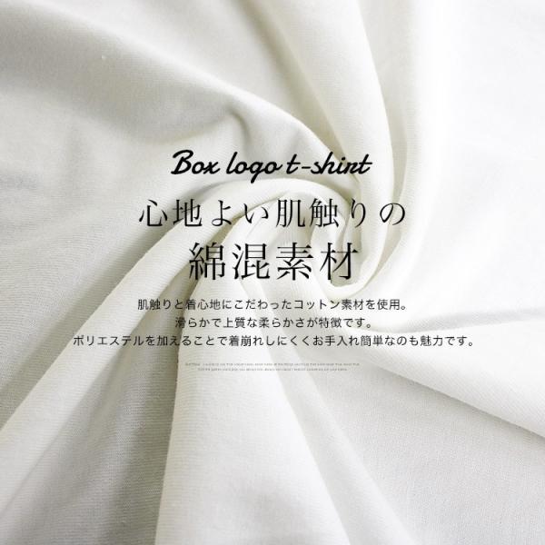 Tシャツ レディース ボックスロゴ 刺繍 ビックTシャツ 春 夏 半袖 ゆったり カットソー トップス 送料無料|f-odekake|05