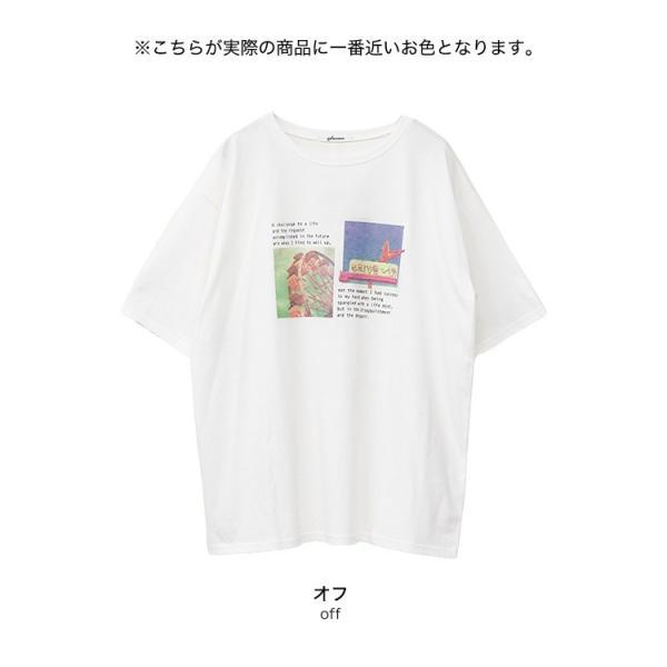 Tシャツ レディース ホログラム フォト ロゴ プリント ゆったり オーバーサイズ 半袖 春 夏 カットソー トップス 送料無料|f-odekake|20