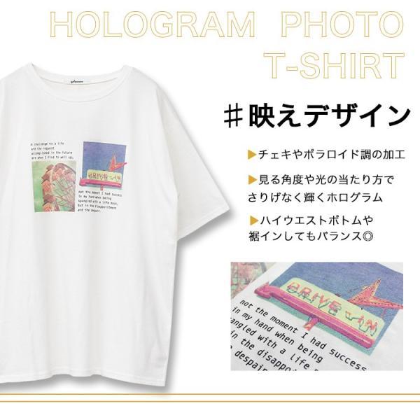 Tシャツ レディース ホログラム フォト ロゴ プリント ゆったり オーバーサイズ 半袖 春 夏 カットソー トップス 送料無料|f-odekake|04