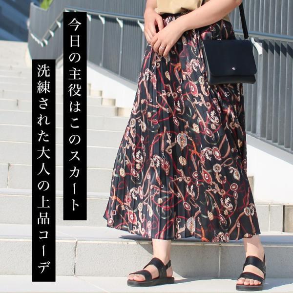 ベルト柄 プリーツスカート レディース  ロング ウエストゴム きれいめ 送料無料|f-odekake|04