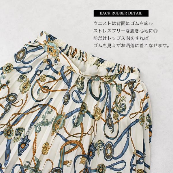ベルト柄 プリーツスカート レディース  ロング ウエストゴム きれいめ 送料無料|f-odekake|05