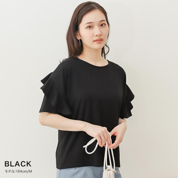 Tシャツ レディース フリル袖 ボーダー ロゴ 夏 白 黒 ボリューム袖 トップス カットソー 大きいサイズ 送料無料|f-odekake|16