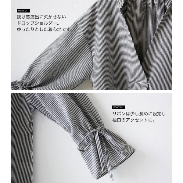 リボン袖 スキッパーシャツ ストライプ キャンディースリーブ 7分袖 5分袖 ボリューム袖 ブラウス トップス レディース 送料無料|f-odekake|13