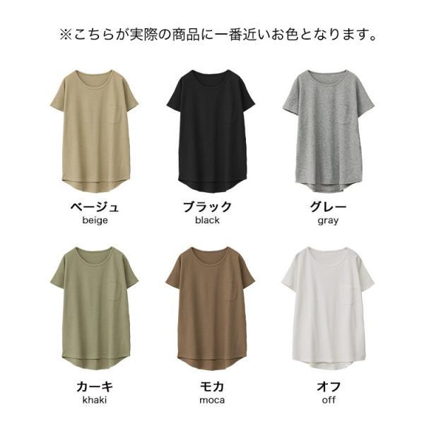 Tシャツ レディース ワッフル 半袖 シンプル 無地 カットソー トップス 送料無料|f-odekake|19