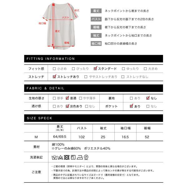 Tシャツ レディース ワッフル 半袖 シンプル 無地 カットソー トップス 送料無料|f-odekake|20